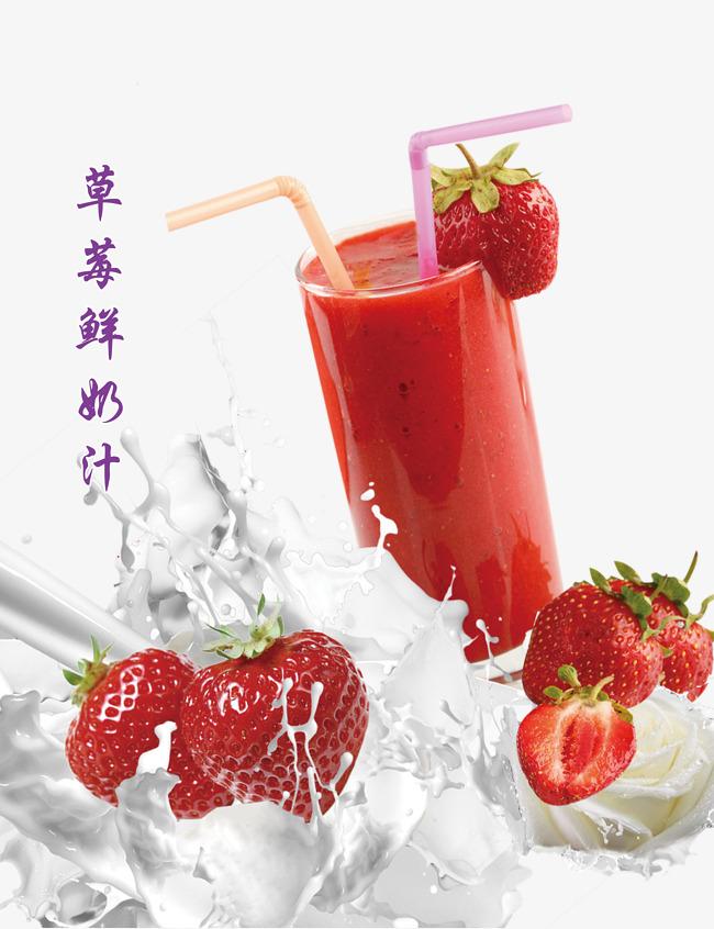 jus-de-fraise enceinte